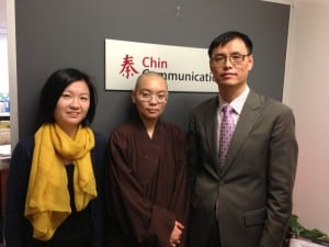 Professor Charles Qin with Chin Communications-Monash University Scholarship Recipients Della and Shan