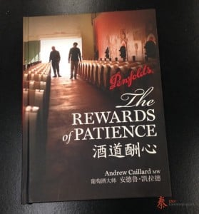 Penfolds - The Rewards of Patience Book Cover