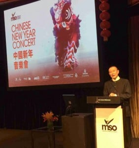 MSO-Chinese--New-Year-Concert-cross-cultures